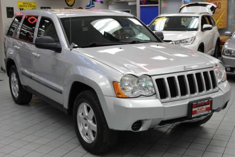 2008 Jeep Grand Cherokee for sale at Windy City Motors in Chicago IL