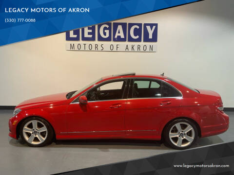 2010 Mercedes-Benz C-Class for sale at LEGACY MOTORS OF AKRON in Akron OH