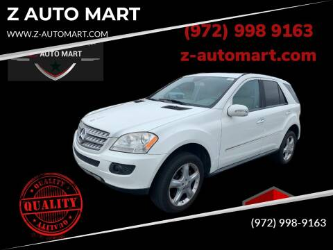 2008 Mercedes-Benz M-Class for sale at Z AUTO MART in Lewisville TX