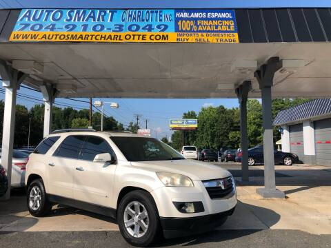 2009 Saturn Outlook for sale at Auto Smart Charlotte in Charlotte NC