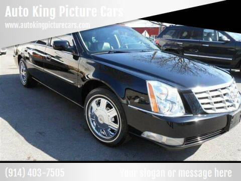 2008 Cadillac Commercial Chassis for sale at Auto King Picture Cars - Rental in Westchester County NY
