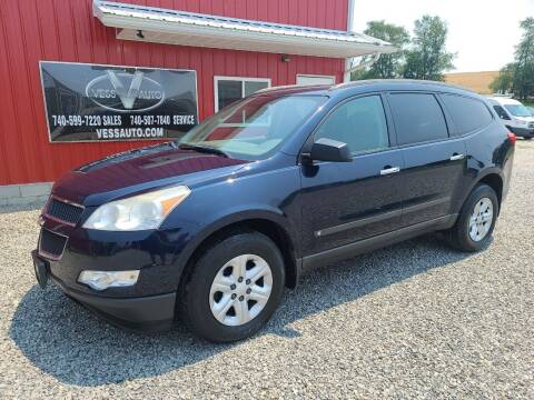 2010 Chevrolet Traverse for sale at Vess Auto in Danville OH
