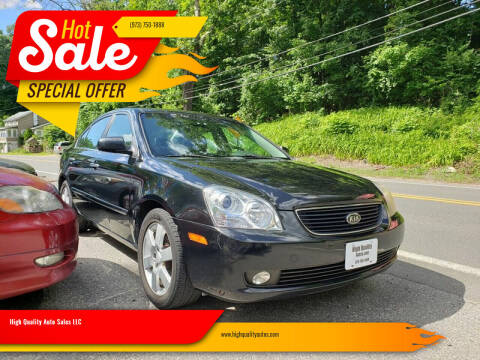2007 Kia Optima for sale at High Quality Auto Sales LLC in Bloomingdale NJ