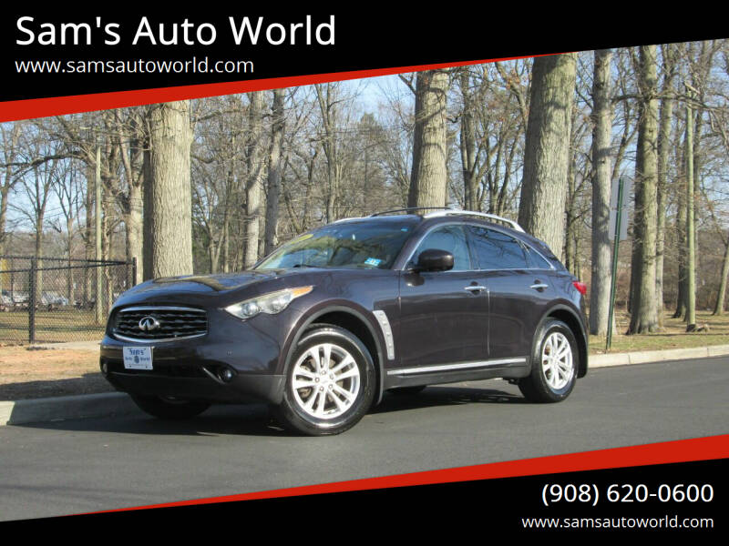 2009 Infiniti FX35 for sale at Sam's Auto World in Roselle NJ
