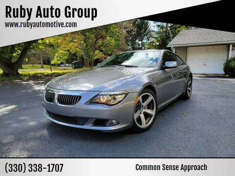 2008 BMW 6 Series for sale at Ruby Auto Group in Hudson OH