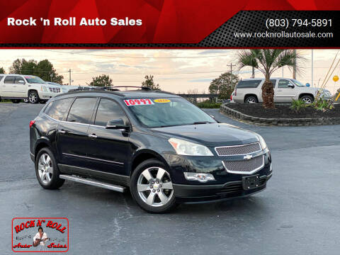 2010 Chevrolet Traverse for sale at Rock 'n Roll Auto Sales in West Columbia SC
