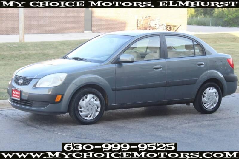 2006 Kia Rio for sale at Your Choice Autos - My Choice Motors in Elmhurst IL