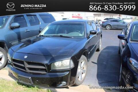 2008 Dodge Charger for sale at Bening Mazda in Cape Girardeau MO