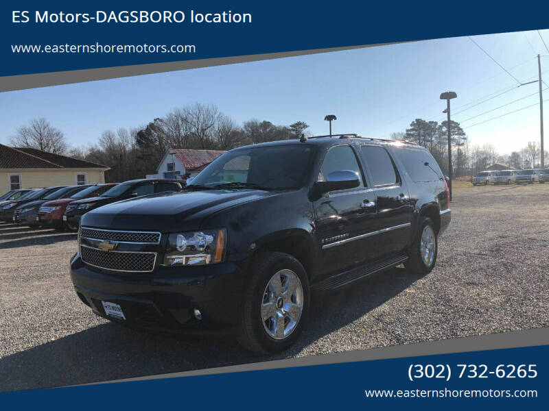 2009 Chevrolet Suburban for sale at ES Motors-DAGSBORO location in Dagsboro DE