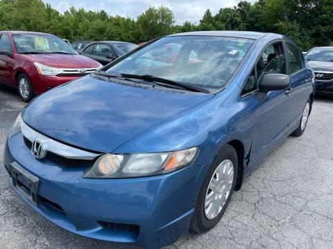 2010 Honda Civic for sale at Best Buy Auto Sales in Murphysboro IL