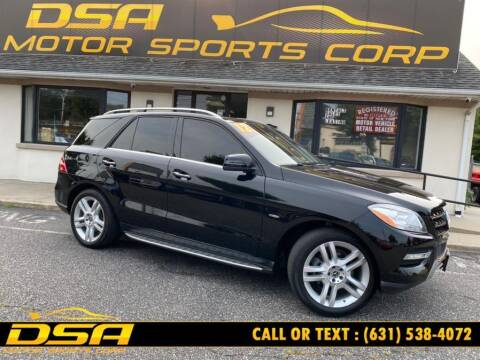 2012 Mercedes-Benz M-Class for sale at DSA Motor Sports Corp in Commack NY