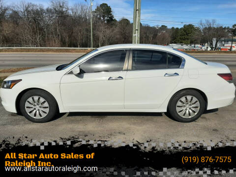2008 Honda Accord for sale at All Star Auto Sales of Raleigh Inc. in Raleigh NC