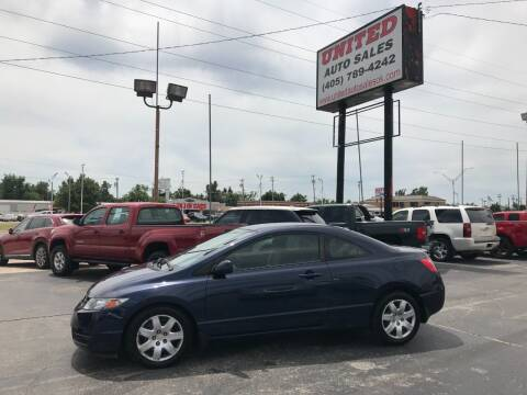 2011 Honda Civic for sale at United Auto Sales in Oklahoma City OK