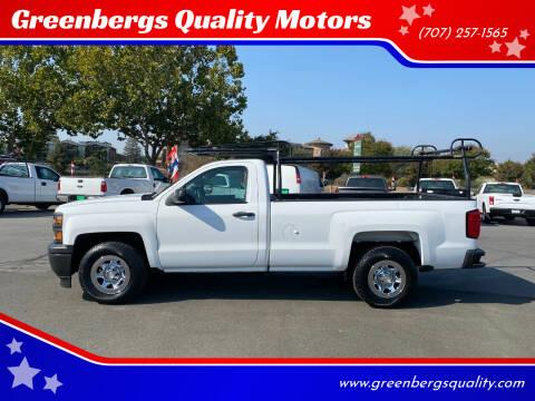 2014 Chevrolet Silverado 1500 for sale at Greenbergs Quality Motors in Napa CA
