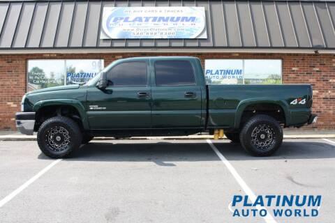 2004 Chevrolet Silverado 2500HD for sale at Platinum Auto World in Fredericksburg VA