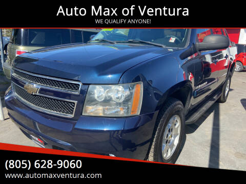 2007 Chevrolet Avalanche for sale at Auto Max of Ventura in Ventura CA