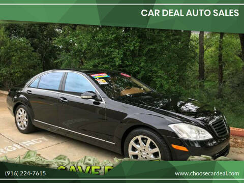 2008 Mercedes-Benz S-Class for sale at Car Deal Auto Sales in Sacramento CA