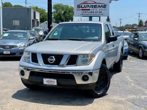 2008 Nissan Frontier for sale at Supreme Auto Sales in Chesapeake VA