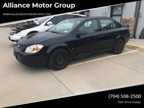 2007 Chevrolet Cobalt for sale at Alliance Motor Group in Troutman NC