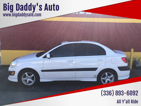 2008 Kia Rio for sale at Big Daddy's Auto in Winston-Salem NC