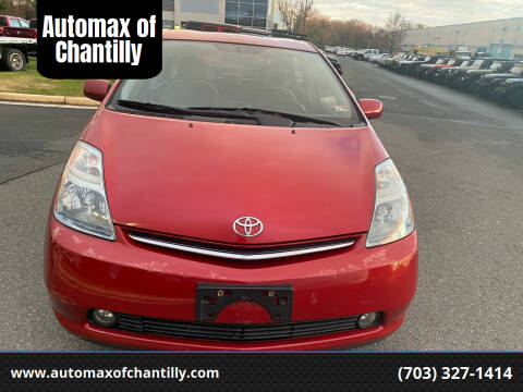 2006 Toyota Prius for sale at Automax of Chantilly in Chantilly VA