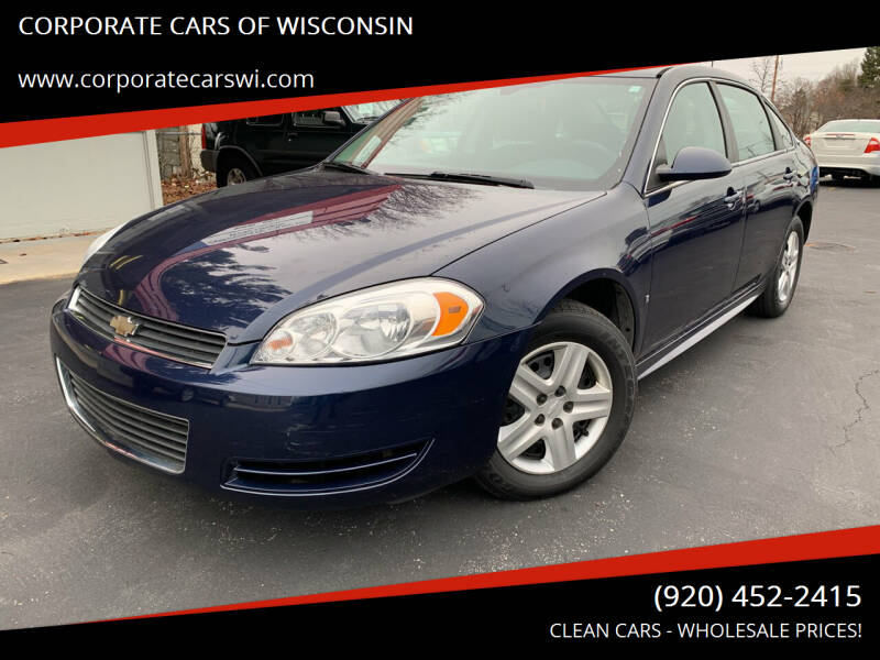 2009 Chevrolet Impala for sale at CORPORATE CARS OF WISCONSIN in Sheboygan WI