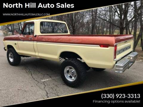 1976 Ford F-250 for sale at North Hill Auto Sales in Akron OH