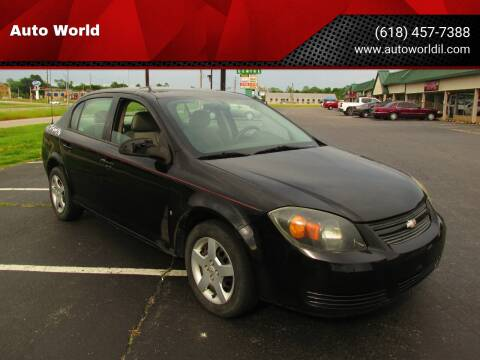 2008 Chevrolet Cobalt for sale at Auto World in Carbondale IL