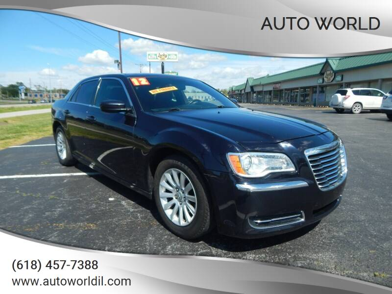 2012 Chrysler 300 for sale at Auto World in Carbondale IL