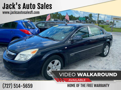 2007 Saturn Aura for sale at Jack's Auto Sales in Port Richey FL