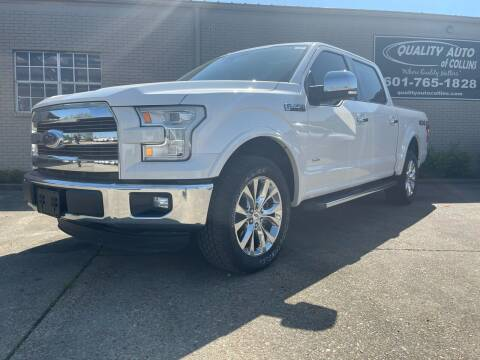 2016 Ford F-150 for sale at Quality Auto of Collins in Collins MS