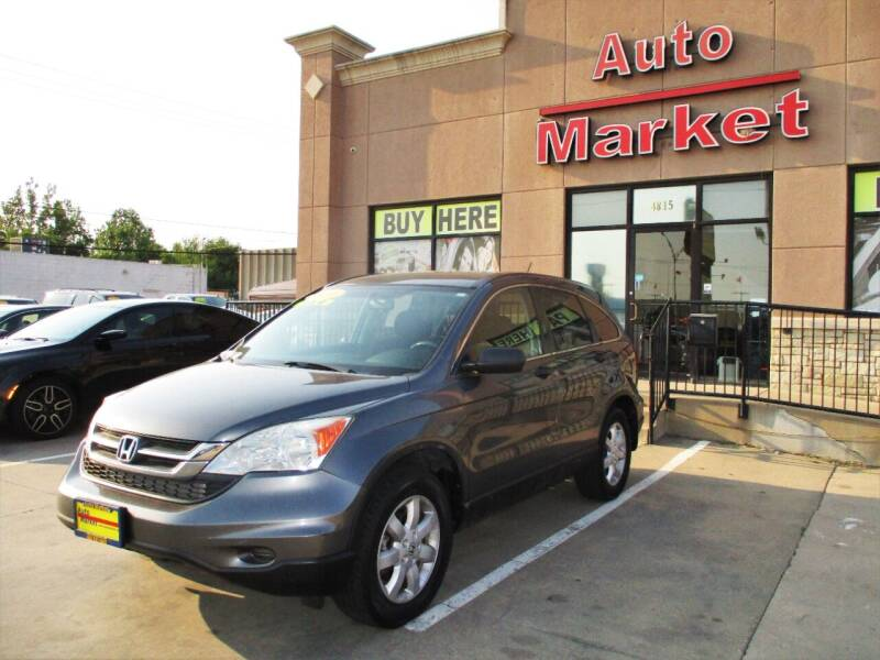 2011 Honda CR-V for sale at Auto Market in Oklahoma City OK