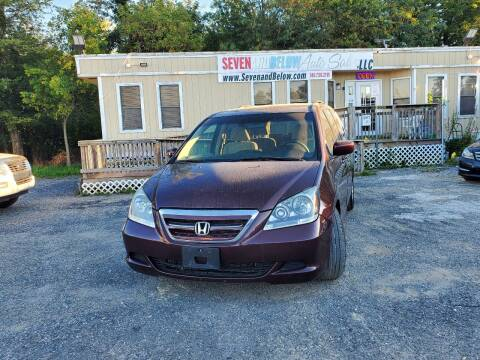 2007 Honda Odyssey for sale at Seven and Below Auto Sales, LLC in Rockville MD