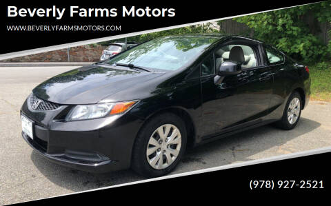 2012 Honda Civic for sale at Beverly Farms Motors in Beverly MA