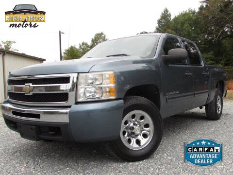 2011 Chevrolet Silverado 1500 for sale at High-Thom Motors in Thomasville NC