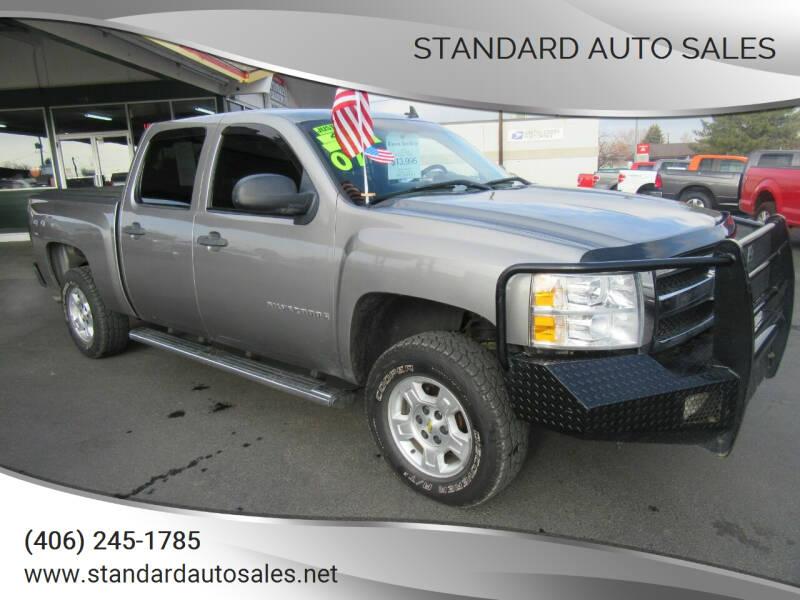 2007 Chevrolet Silverado 1500 for sale at Standard Auto Sales in Billings MT