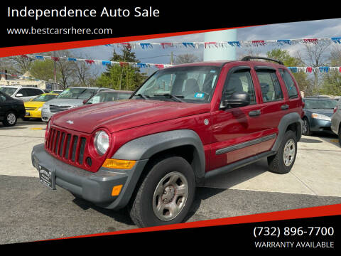 2006 Jeep Liberty for sale at Independence Auto Sale in Bordentown NJ