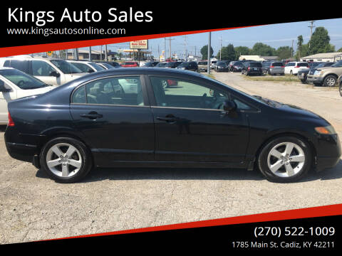 2007 Honda Civic for sale at Kings Auto Sales in Cadiz KY
