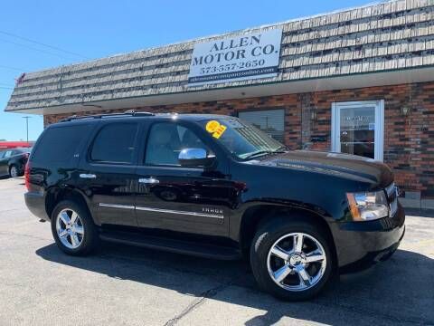 2013 Chevrolet Tahoe for sale at Allen Motor Company in Eldon MO