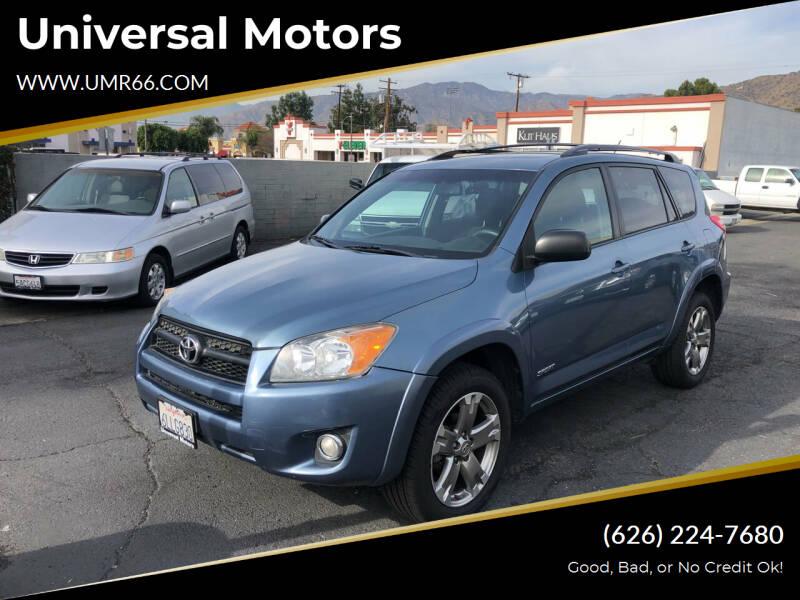 2010 Toyota RAV4 for sale at Universal Motors in Glendora CA