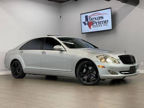 2007 Mercedes-Benz S-Class for sale at Texas Prime Motors in Houston TX