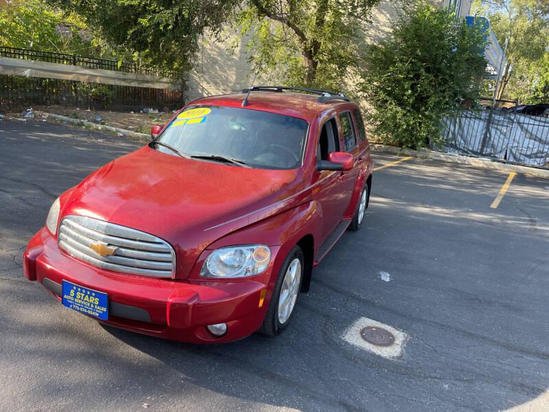 2010 Chevrolet HHR for sale at 5 Stars Auto Service and Sales in Chicago IL