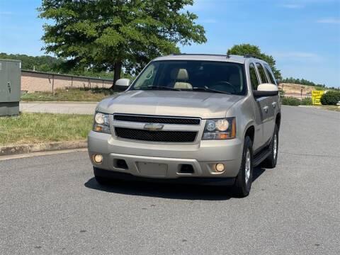 2007 Chevrolet Tahoe for sale at CarXpress in Fredericksburg VA