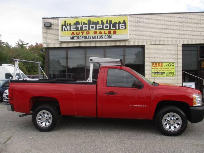 2013 Chevrolet Silverado 1500 for sale at Metropolis Auto Sales in Pelham NH