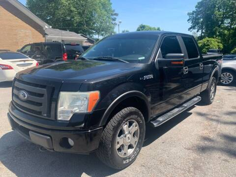2010 Ford F-150 for sale at Philip Motors Inc in Snellville GA