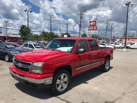 2007 Chevrolet Silverado 1500 Classic for sale at 4th Street Auto in Louisville KY