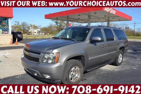 2007 Chevrolet Suburban for sale at Your Choice Autos - Crestwood in Crestwood IL