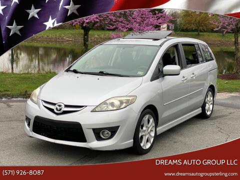 2008 Mazda MAZDA5 for sale at Dreams Auto Group LLC in Sterling VA