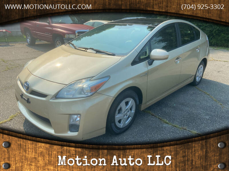 2010 Toyota Prius for sale in Kannapolis, NC