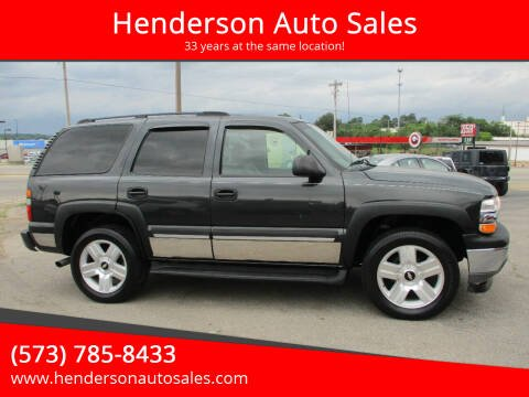 2005 Chevrolet Tahoe for sale at Henderson Auto Sales in Poplar Bluff MO